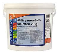 Средство для дезинфекции воды бассейна кислород в таблетках O2 tabletten Fresh, 5 кг (в таблетках по 200 гр)