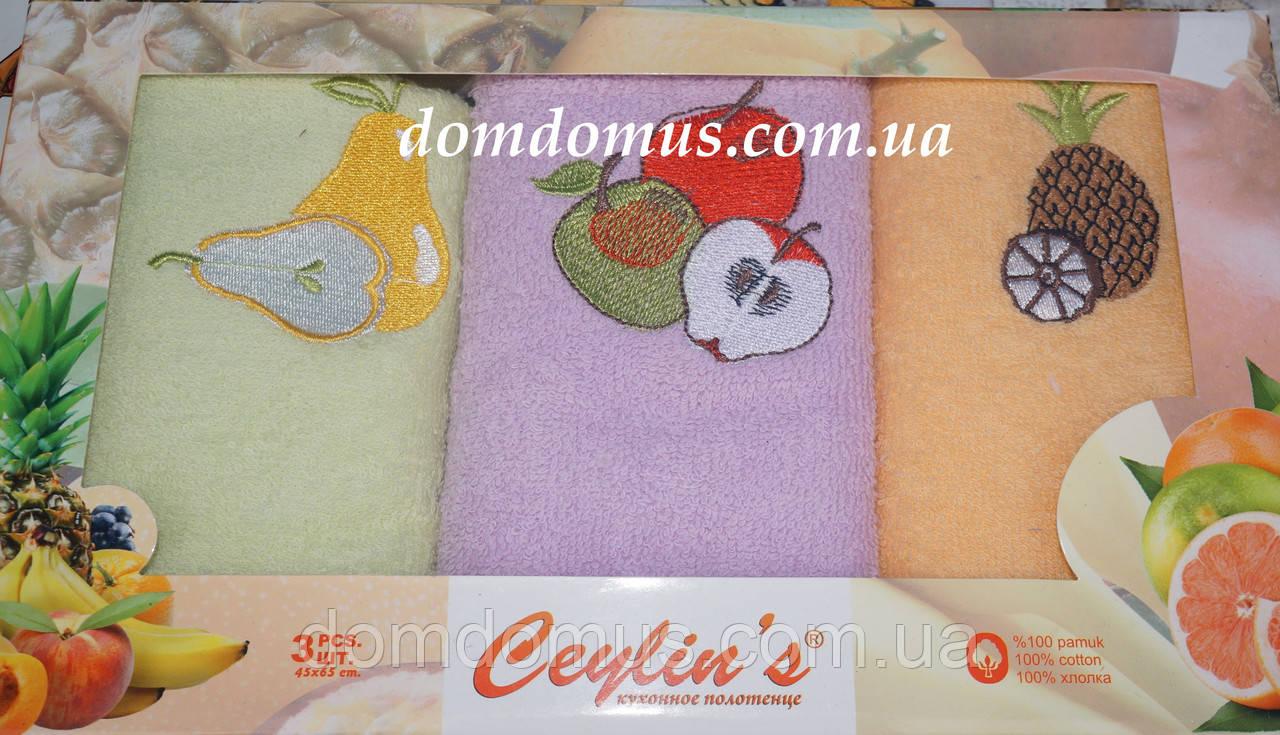 Набір кухонних махрових рушників 45*65 см,Ceylins 3 шт.,Туреччина