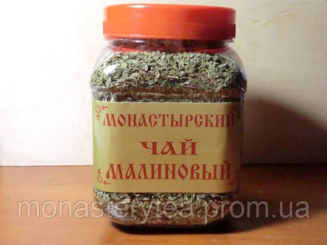 """""""Монастырский чай"""" Малиновый"""