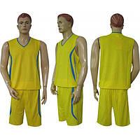 Форма баскетбол мужская Moment CO-3864-Y(M) (полиэстер, р-р M-46-48, желтый)