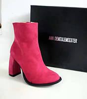 Женские стильные качественные брендовые ботинки в наличии, фото 1