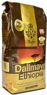 Кофе в зернах Dallmayr Ethiopia 500 гр