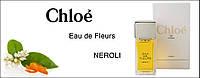 Chloe Eau de Fleurs Neroli edt 75ml, сочный, радостный аромат 4902