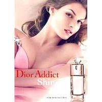 Christian Dior Addict Shine edt 100 ml, бодрящий, волнующий аромат 4912