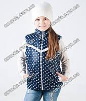 Детская жилетка синего цвета в белый горошек