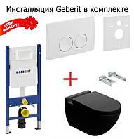 Унитаз NEWARC Modern черный (3823B)+инсталляция GEBERIT Duofix+кнопка 115.125.11.1