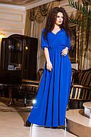 Платье в пол трикотаж электрик, фото 1