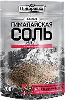 Соль Гималайская со смесью перцев пищевая 200 грамм