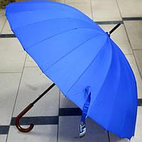 Зонт женский однотонный синий трость