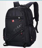 Swissgear Рюкзак Отличное качество