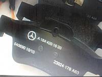 Задние тормозные колодки Mercedes GL-Class от 2006г.- ML-Class от 2005г.- CLS 2004, R-Сlass 2006