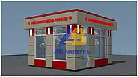 МАФ, торговые киоски,павильоны. Доставка и монтаж по Украине. Звоните!!!, фото 1