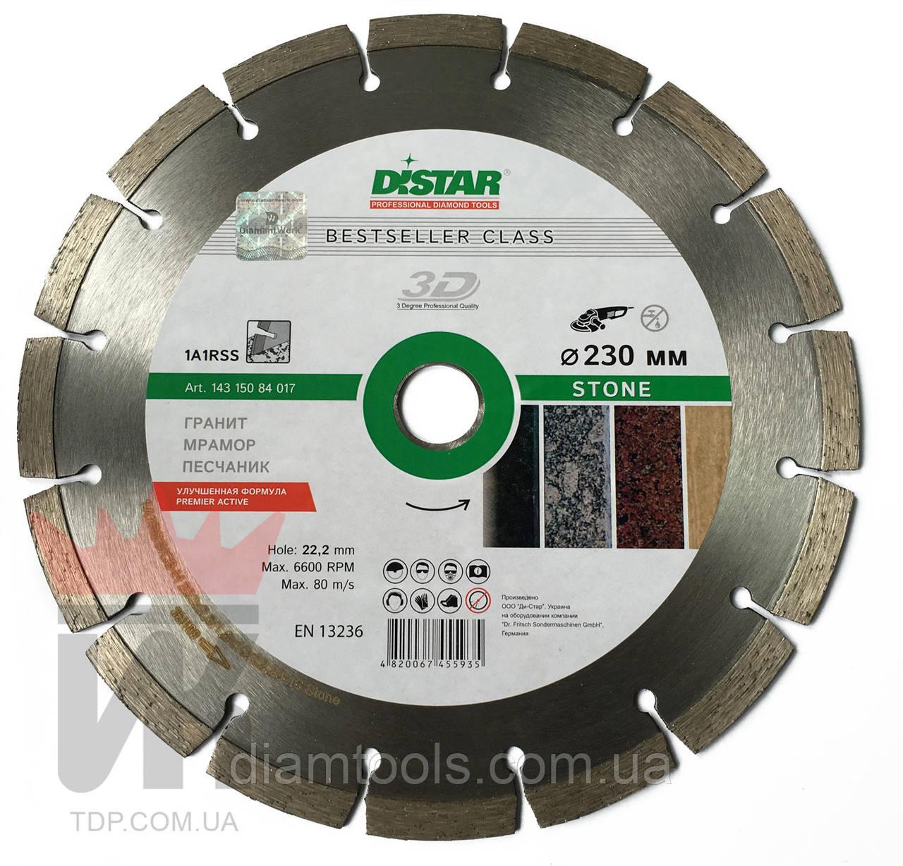 Алмазный диск по граниту Distar 125x22.2 Stone