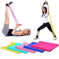 Еспандер для фитнеса и йоги латексная лента 120 см