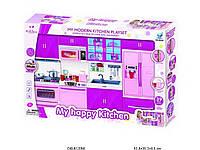Набор-кухня ТМ HYL арт.66040