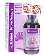 Бронхо Лайн США, 237 мл. - для защиты и лечения болезней легких, коллоидная фитоформула Арго