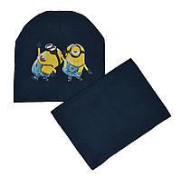 Комплект шапка и снуд детский трикотажный