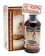 Бьюти Нэчурал США, 237 мл. - для улучшения женского здоровья, коллоидная фитоформула Арго