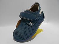 Туфли кожаные ,  для мальчиков от фирмы Perlina разм (с 22-по 23) розница