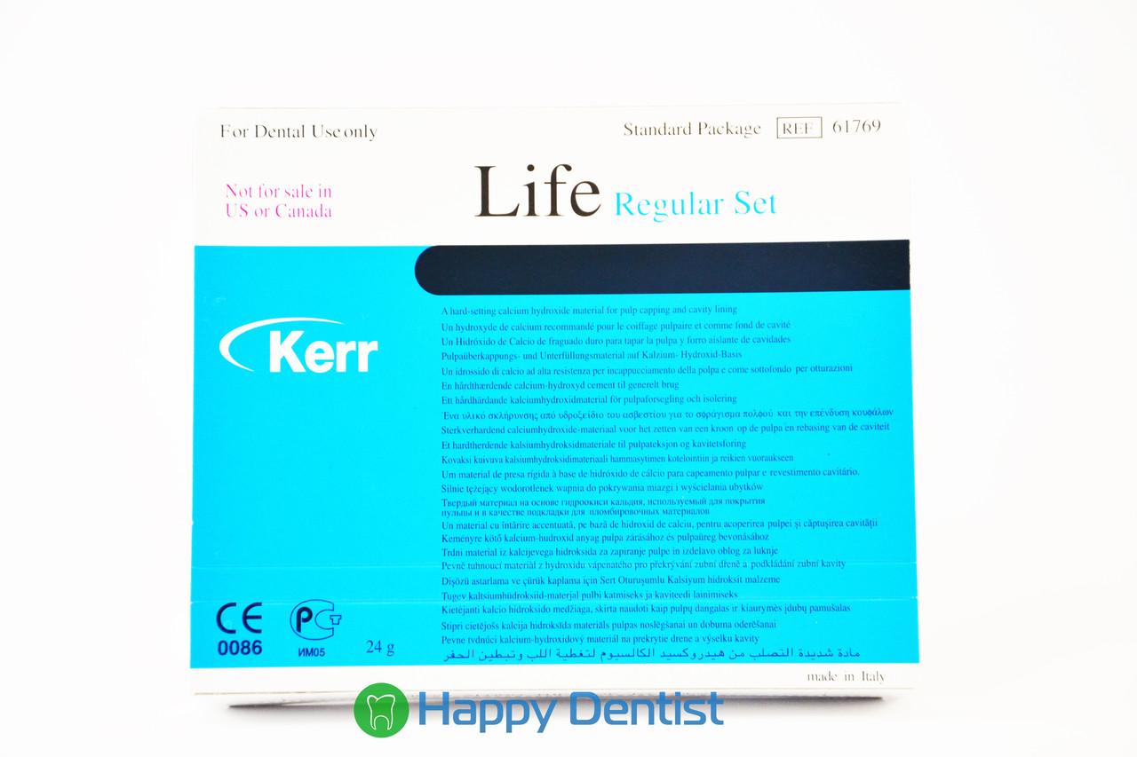 Life (Лайф) Kerr - прокладочный материал на основе гидроокиси кальция - Happy Dentist стоматологический магазин в Виннице