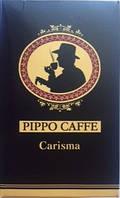 Кофе молотый Pippo Caffe Carisma,250гр