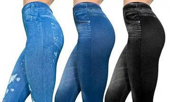 Корректирующие брюки джинсы Джеггинсы Slim`N Lift Caresse Jeans