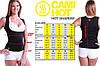 Футболка для похудения Cami Hot Shapers, фото 2