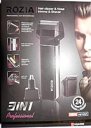 Машинка Триммер 3in1 ROZIA HQ 5200 для бритья, стрижки бороды и волос в носу