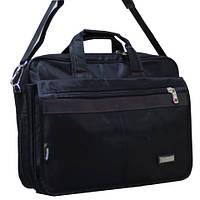 Сумка мужская 54033 / Большая сумка