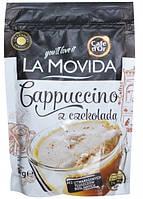 Капучино La Movida Cappuccino (с шоколадом) 130 гр.