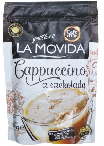 6cd8d58dee80a Капучино La Movida Cappuccino (с шоколадом) 130 гр.