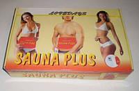 Пояс для похудения Sauna Plus (Сауна Плюс)