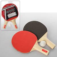 Ракетки MS 0216 для настольного тенниса