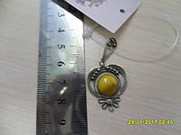 Кулон из натурального янтаря в мельхиоре