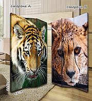 Ширма. перегородка Тигры 185 см