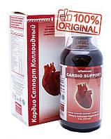 Кардио Саппорт США, 237 мл. - лечение и укрепление сердца, коллоидная фитоформула Арго