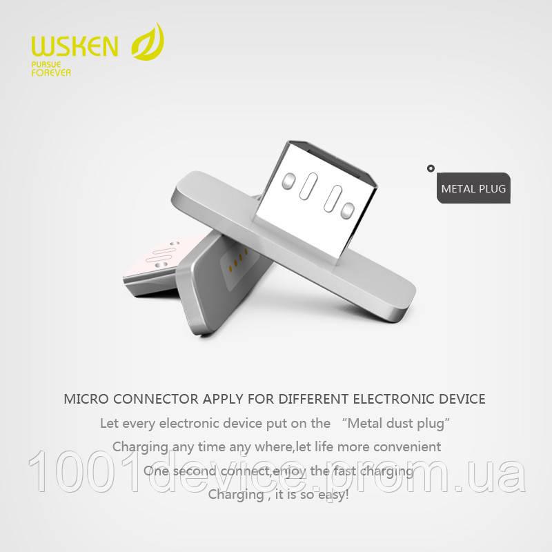 Коннектор для магнитного usb кабеля Wsken micro usb