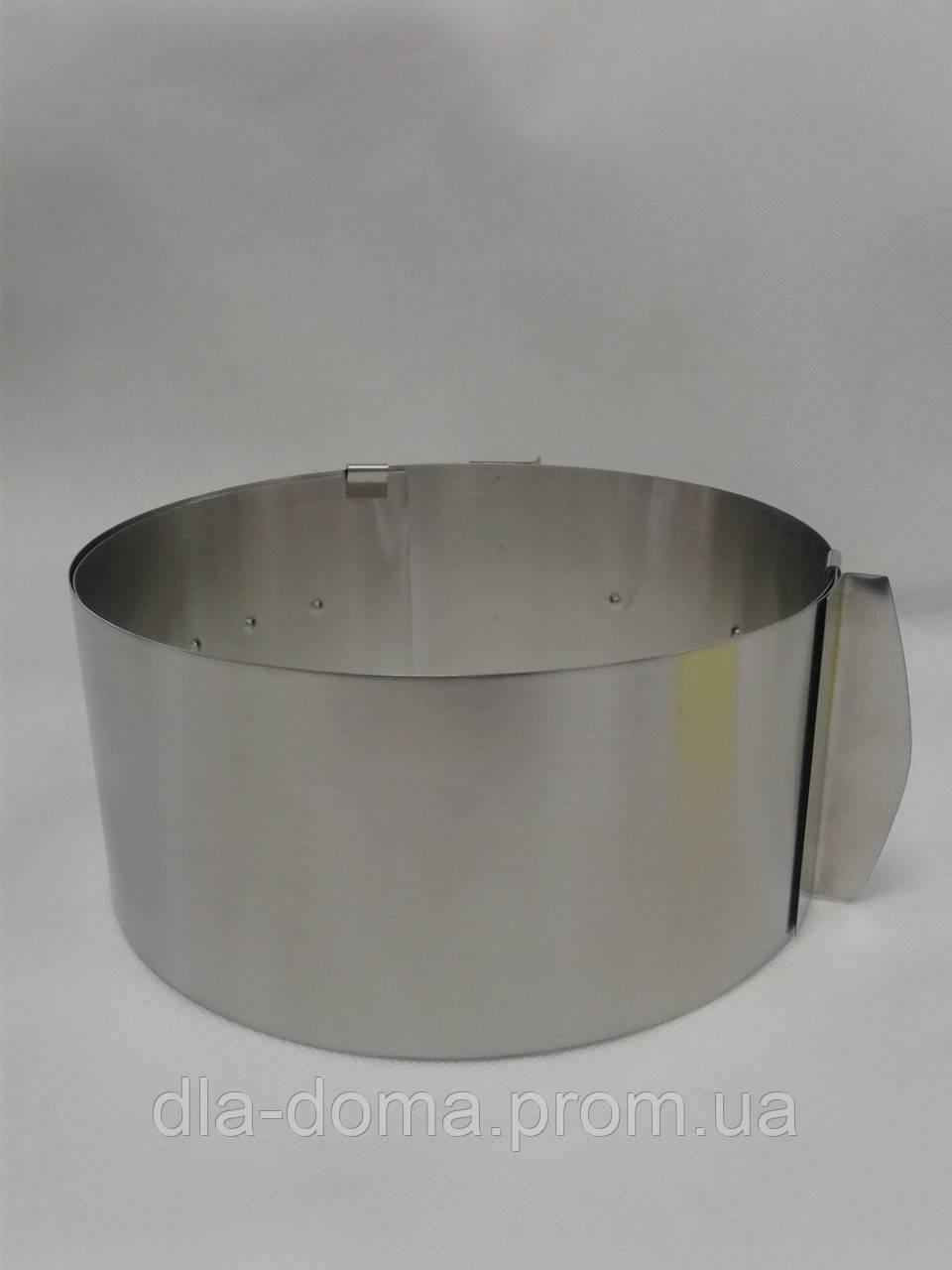 Кольцо для выпечки регулируемое нержавейка от 13 до 30 см.