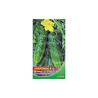 Зубрьонок F1 насіння огірка бджолозапильного (Елітний ряд)