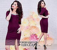 Сливовое облегающее  платье Софи