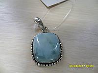 Кулон с натуральным камнем ларимар (Доминикана) в серебре.