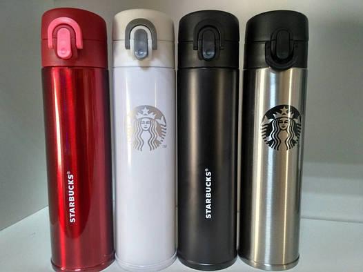 Термос Starbucks Style 380 ml