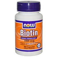 Биотин 100 капсул Biotin 1000 mcg