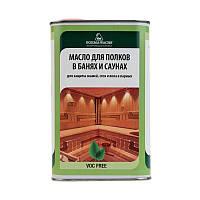 Масло для бани и сауны Sauna Oil Borma Wachs (Италия)