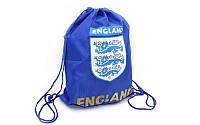 "Рюкзак (мешок) на шнурках (синяя)  "" Англия """