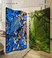Ширма. перегородка Листья и деревья 185 см