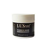 . Rubber BASE 30мл, LUXnail, Базовое покрытие на каучуковой основе для гель-лака