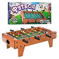 Настольная игра футбол Limo Toy 2035N