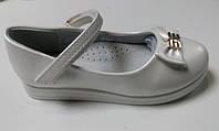 Нарядные туфли Bessky жемчужного цвета 26р