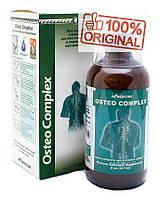 Остео Комплекс США, 237 мл. - для восстановления и укрепления костной ткани Арго